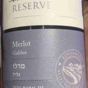 城市梅洛干红葡萄酒(Binyamina Merlot Reserve,Galilee,Isreal)