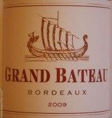 小龙船红葡萄酒(Grand Bateau, Bordeaux, France)