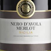 卓林黑珍珠-梅洛干红葡萄酒(Zonin Nero d'Avola-Merlot,Sicily,Italy)