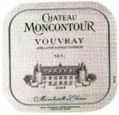蒙孔图酒庄干白葡萄酒(Chateau Moncontour Sec,Vouvray,France)