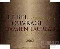 Damien Laureau Savennieres Le Bel Ouvrage,Loire,France