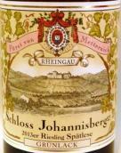 约翰山雷司令晚收白葡萄酒(Schloss Johannisberg Riesling Spatlese, Rheingau, Germany)