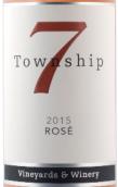 7号镇酒庄桃红葡萄酒(Township 7 Rose, Okanagan Valley, Canada)