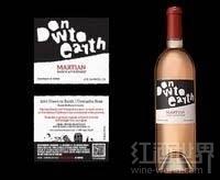 火星农村回归地球桃红葡萄酒(Martian Ranch and Vineyard Down to Earth Rose,Santa Barbara ...)