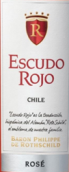 罗斯柴尔德男爵智利红盾桃红葡萄酒(Baron Philippe de Rothschild Escudo Rojo Rose, Maipo Valley, Chile)