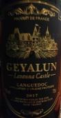 歌雅伦拉万纳酒庄干红葡萄酒(Geyalun Lavanna Castle, Languedoc, France)