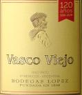 洛佩斯酒庄瓦斯科维耶霍混酿红葡萄酒(Bodegas Lopez Vasco Viejo Red, Mendoza, Argentina)