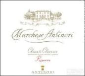 安东尼侯爵经典珍藏基安帝干红葡萄酒(Marchesi Antinori Marchese Antinori Chianti Classico Riserva, Tuscany, Italy)