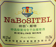 华夏海岸纳博斯特特选级雷司令干白葡萄酒(Huaxia Haian Winery Nabositel Special Selection Riesling,...)