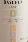 威玛酒庄跳房子珍藏马尔贝克桃红葡萄酒(Viu Manent Rayuela Reserva Malbec Rose,Colchagua Valley,...)