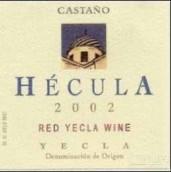 卡斯塔诺酒庄赫库拉红葡萄酒(Bodegas Castano Hecula, Yecla, Spain)