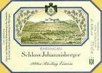 约翰山雷司令冰白葡萄酒(Schloss Johannisberg Riesling Eiswein, Rheingau, Germany)