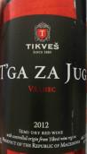 泰克沃斯加扎尤格韵丽半干红葡萄酒(Tikves T'Ga Za Jug Semi-Dry Vranec,Macedonian Republic)
