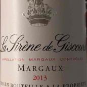 美人鱼城堡副牌干红葡萄酒(La Sirene de Giscours,Margaux,France)