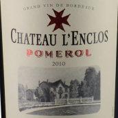 朗克洛城堡红葡萄酒(Chateau L'Enclos, Pomerol, France)