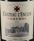 朗克洛城堡红葡萄酒(Chateau L'Enclos,Pomerol,France)