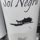 索尔梅洛红葡萄酒(Sol Negru Merlot,Asconi,Moldova)