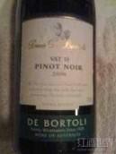 德保利迪恩10号桶黑皮诺干红葡萄酒(De Bortoli Deen Vat 10 Pinot Noir, South Eastern Australia, Australia)