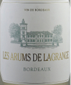 力关庄园干白葡萄酒(Les Arums de Lagrange, Bordeaux, France)