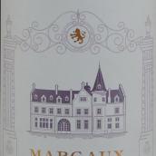 力士金城堡红葡萄酒(Chateau Lascombes, Margaux, France)