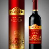农夫庄园窖藏12年解百纳干红葡萄酒(Farmer Manor 12-year-Cellared Cabernet,Yantai,China)