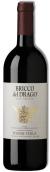 科莱兰格干红葡萄酒(Poderi Colla Langhe,Bricco del Drago,Italy)