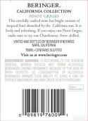 贝灵哲加州收藏系列灰皮诺干白葡萄酒(Beringer California Collection Pinot Grigio,California,USA)