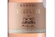 洛克风车纳特庄园桃红葡萄酒(Moulin de la Roque Domaine La Natette Rose,Provence,France)