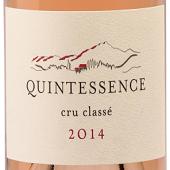 摩尔河酒庄经典系列桃红葡萄酒(Domaine de Rimauresq Classique Rose,Cotes de Provence,France)
