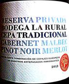 博德加村庄传统洋葱干红葡萄酒(Bodega La Rural Cepa Tradicional, Mendoza, Argentina)