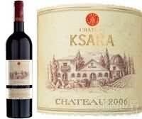 卡萨瓦酒庄干红葡萄酒(Chateau Ksara red,Bekaa Valley,Lebanon)