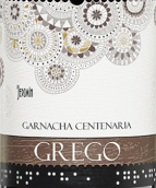 赫罗明酒庄格莱格歌海娜世纪干红葡萄酒(Vinos Jeromin Grego Garnacha Centenaria, Madrid, Spain)