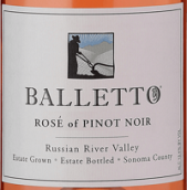 巴乐图酒庄黑皮诺桃红葡萄酒(Balletto Vineyards Rose of Pinot Noir, Russian River Valley, USA)
