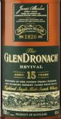 格兰多纳复兴15年苏格兰单一麦芽威士忌(The GlenDronach Revival Aged 15 Years Single Malt Scotch ...)