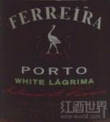 费雷拉酒庄拉格里姆波特酒(Ferreira Lagrima Porto,Portugal)