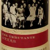 登龙初阁玫瑰红桃红葡萄酒(Treaty Port Debutante Rose Wine,Penglai,China)