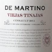 德马丁诺老坛神索干红葡萄酒(De Martino Viejas Tinajas Cinsault,Itata Valley,Chile)