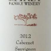 厄莱家族酒庄赤霞珠干红葡萄酒(Ehret Family Winery Cabernet Sauvignon, Knights Valley, USA)