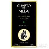 安妮塔四叔米拉干白葡萄酒(Finca La Anita Cuarto de Milla White, Mendoza, Argentina)
