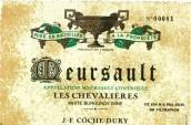 科奇骑士园干白葡萄酒(J.-F Coche-Dury Les Chevalieres, Meursault, France)