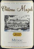 马莎尔城堡红葡萄酒(Chateau Mazails,Medoc,France)