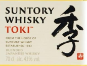 三得利季调和威士忌(Suntory Whisky Toki Blended Whisky,Japan)