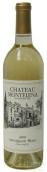 蒙特莱那长相思干白葡萄酒(Chateau Montelena Sauvignon Blanc, Napa Valley, USA)