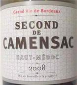 卡門薩克古堡副牌紅葡萄酒(Second de Camensac, Haut-Medoc, France)