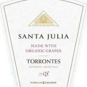 朱卡迪园桑塔茱莉亚特浓情干白葡萄酒(Familia Zuccardi Santa Julia Torrontes,Mendoza,Argentina)