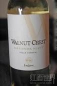 埃米利亚纳胡桃冠长相思干白葡萄酒(Emiliana Walnut Crest Sauvignon Blanc,Central Valley,Chile)