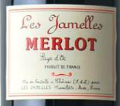 夏美利酒庄梅洛干红葡萄酒(Les Jamelles Merlot, Vin de Pays d'Oc, France)