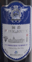 澜爵2008奢藏版赤霞珠干红葡萄酒(Love Ruby Private Selection Cabernet Sauvignon 2008,Shandong...)