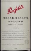 奔富酒窖精选桑娇维塞干红葡萄酒(Penfolds Cellar Reserve Sangiovese, Barossa Valley, Australia)