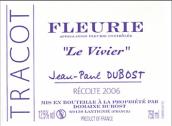 保罗迪博酒庄福乐里罗薇干红葡萄酒(Domaine Jean-Paul Dubost Fleurie le vivier,Beaujolais,France)